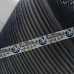 قیمت نوار تیپ در زنجان